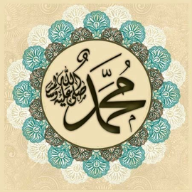 From Social Justice to Social Mercy: A Commentary on the Khutbah of Imam Zaid Shakir